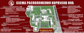 ГБУЗВО Областная клиническая больница фото - 6
