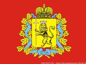Администрация Владимирской области фото - 4
