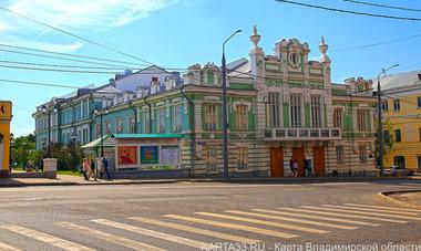 Комсомольский сквер фото - 8
