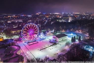 Центральный парк культуры и отдыха
