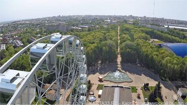 Центральный парк культуры и отдыха фото - 2
