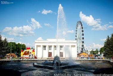 Центральный парк культуры и отдыха фото - 3