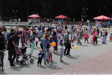 Центральный парк культуры и отдыха фото - 5