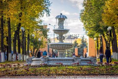 Центральный парк культуры и отдыха фото - 6