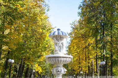 Центральный парк культуры и отдыха фото - 8