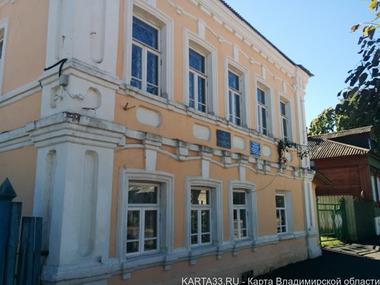 Киржачский краеведческий и художественный музей фото - 1