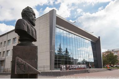 Концертный зал им. С. И. Танеева фото - 1