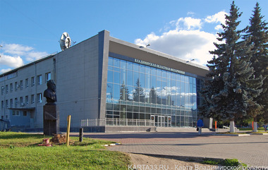Концертный зал им. С. И. Танеева фото - 2