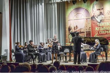 Концертный зал им. С. И. Танеева фото - 5