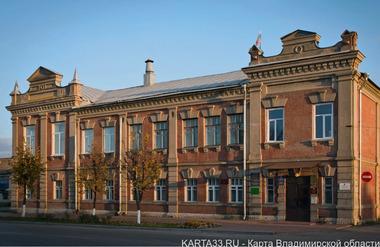Краеведческий музей г. Судогда