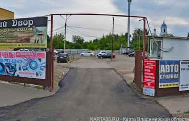 Автомобильная парковка в центре фото - 2