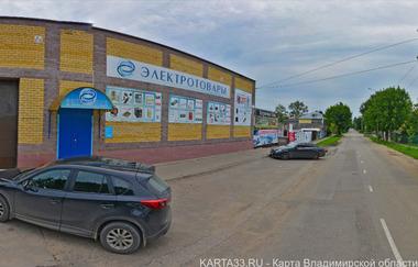 Автомобильная парковка в центре фото - 3